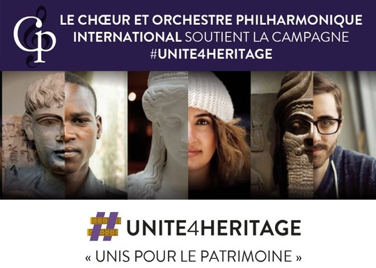 _unite4heritage-1491296011