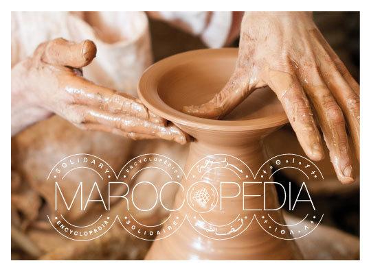 Marocopedia-1-1491998672
