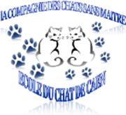 Logo_la_compagnie_des_chats_sans_maitre-1492366359