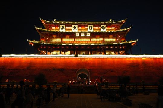 China-1493023827