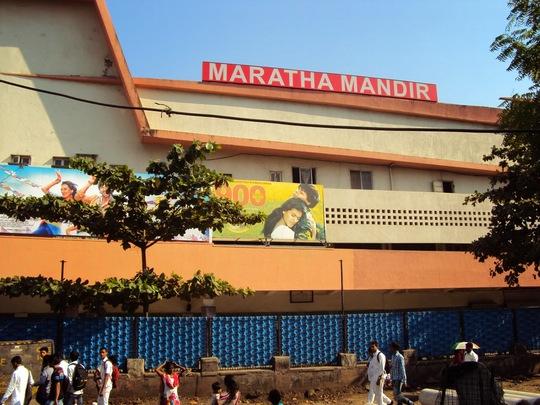 Marata-1493973517