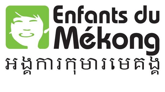Edm-khmer2-1494364292