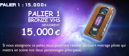 Osi_banner-rewards-finalv226-1494772241