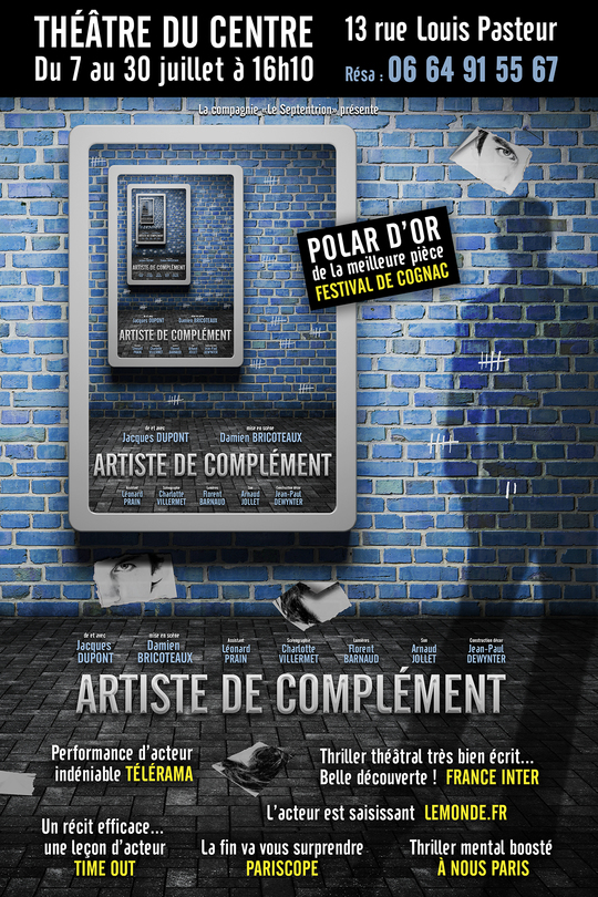 Artiste_de_complement_-_affiche_avignon_2__1_-1494920672