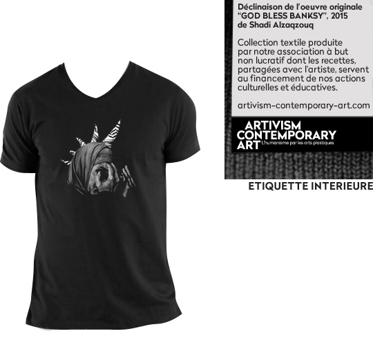 Tshirt2-1495546878
