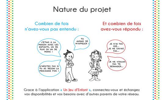 Un_jeu_d_enfant_nature_du_projet-1496147478