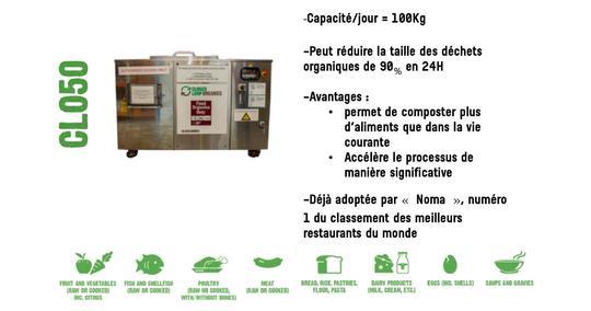 Compost-1496334826