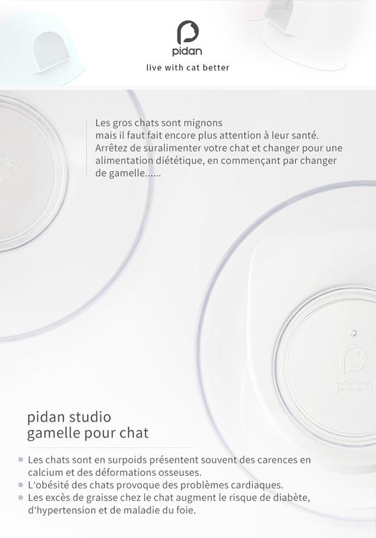 Pidan_01-1497364104