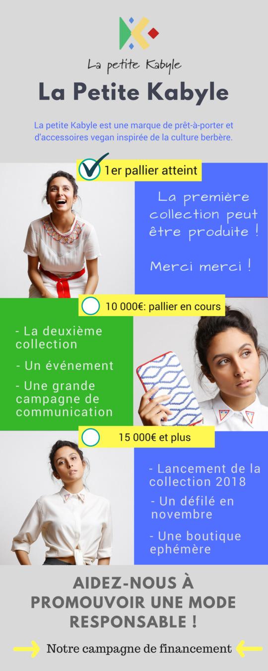 La_petite_kabyle-1497462430