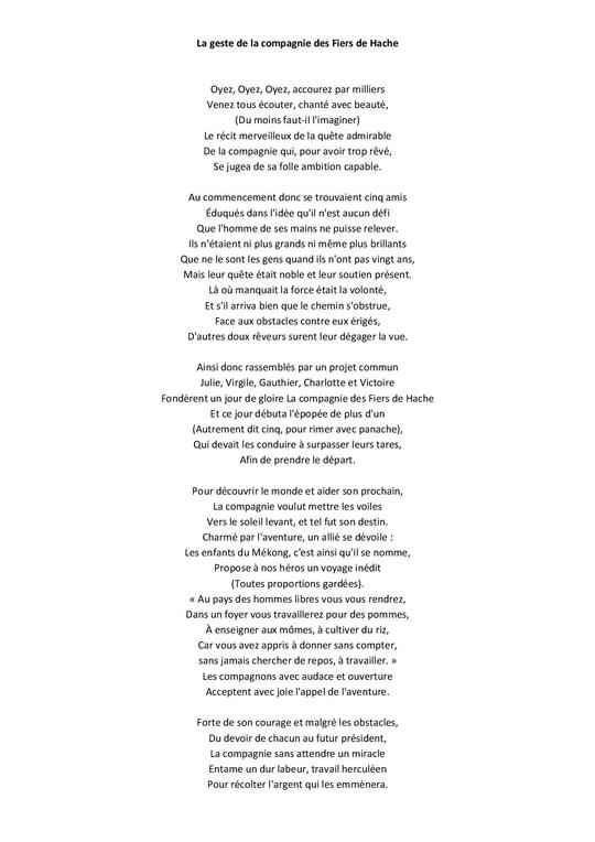 La_geste_de_la_compagnie_des_fiers_de_hache-page-001-1498158027