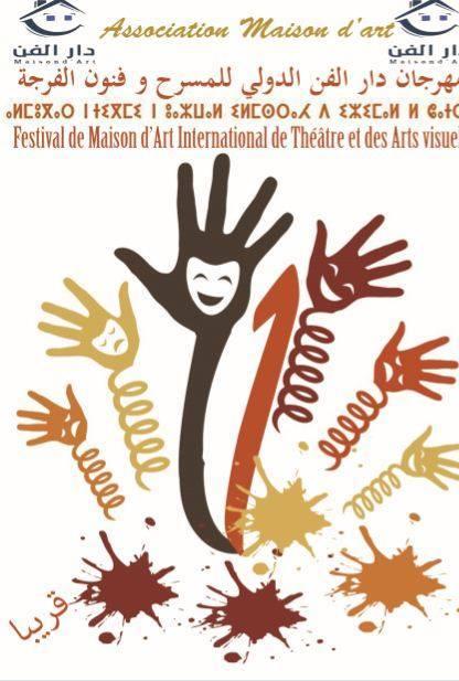Affiche_festival_2017_maison_d_art-1500559476