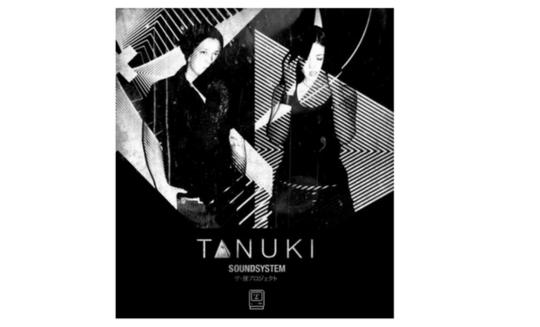 Tanuki_project-1501402858