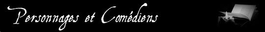 Bandeau_personnages-1502273223