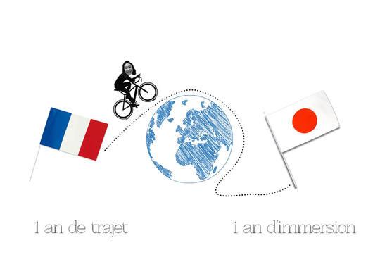 France-jap-1502666785