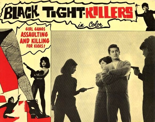 Black_tight_killers3-1504615094