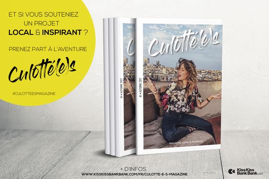 1lancement-1506268518