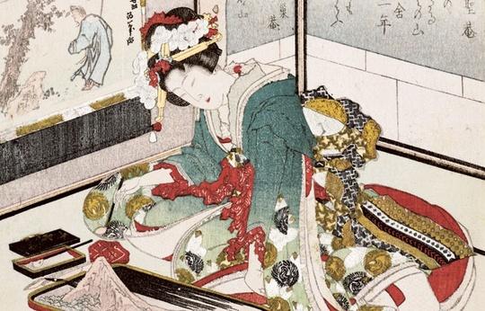 Notes-de-chevet_hokusai_citadelles-et-mazenod_visuel-1506321231
