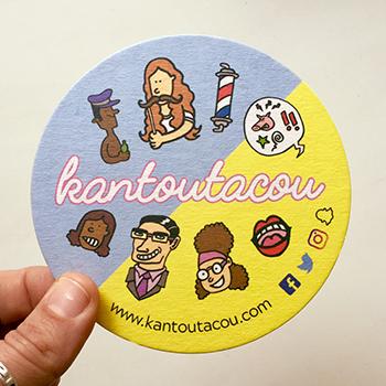 Kantoutacou-1506775657