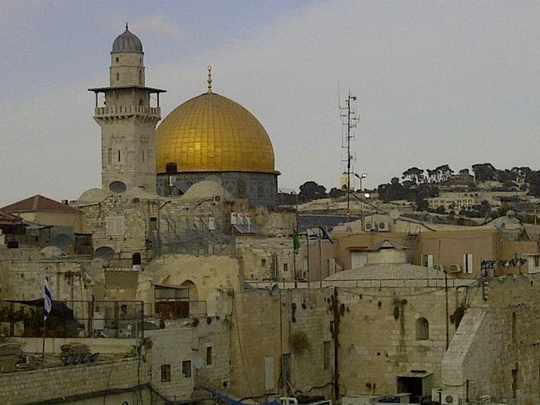 Vue_dome_du_rocher_jerusalem-1507728493