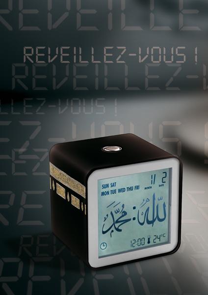 Reveil_web_-_copie-1507888180