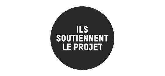 Soutiens_ecusson-1510404083