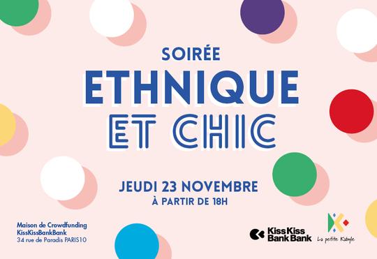 Post_fb_soire_e_ethnique_la_petite_kabyle_800x550-1511119186