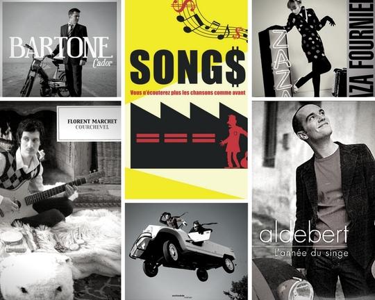 Songs-1511813885