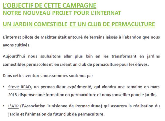 Campagne_objet-1512549115