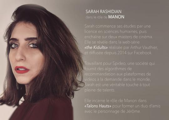 Sarah-1513072072