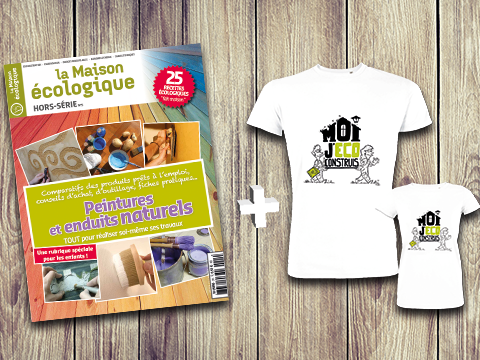 HS5_Tshirt-2-1456241840.png