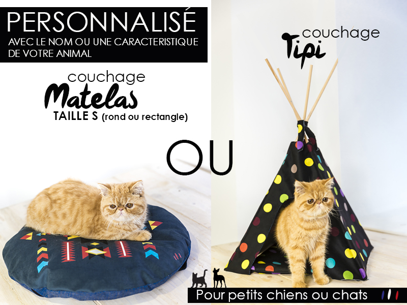 TIPI_COUSSIN_ROND_PERSONNALISE_CONTREPARTIE-1460036878.jpg