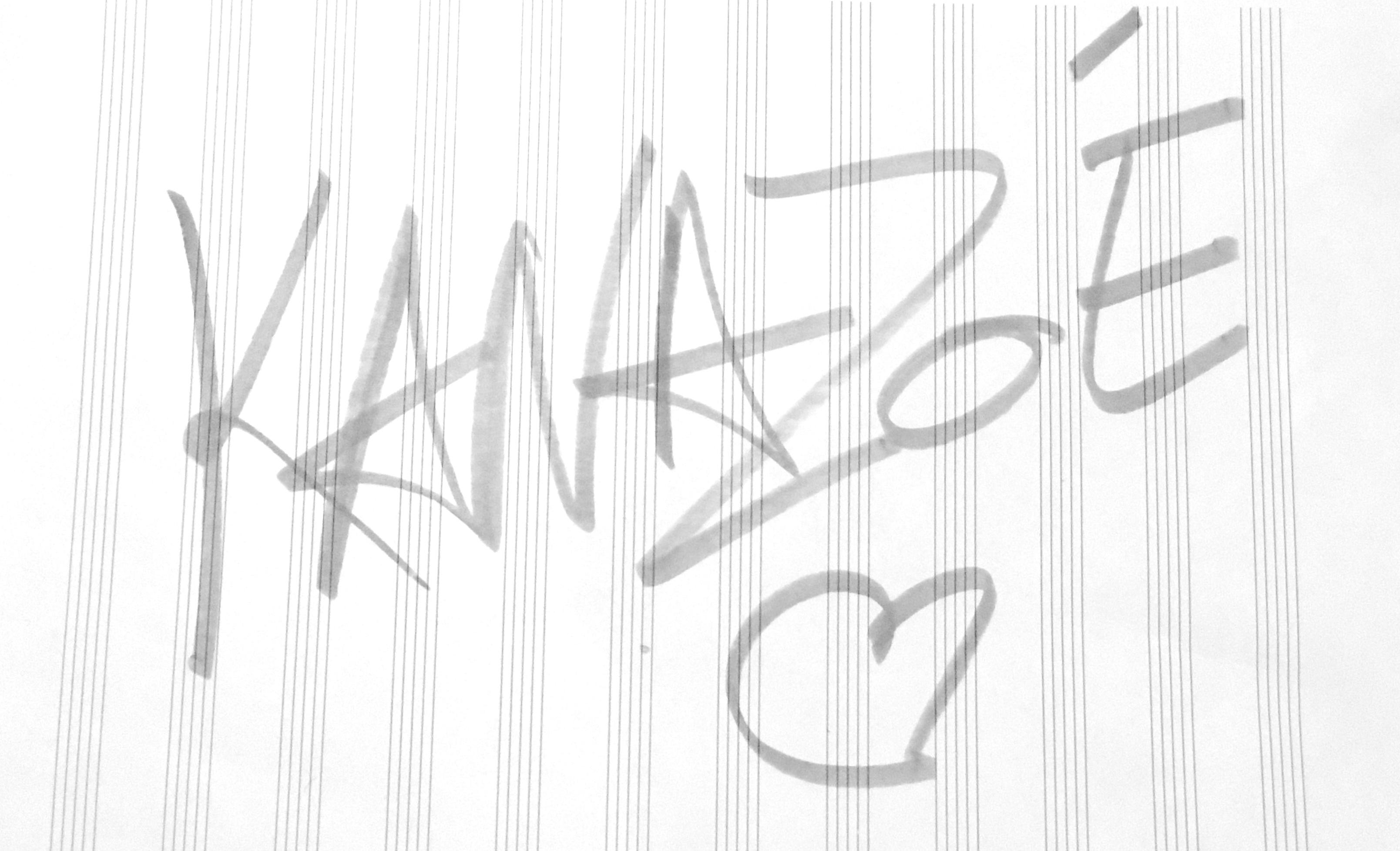 Signature_Kanazoe_-1461227389.jpg