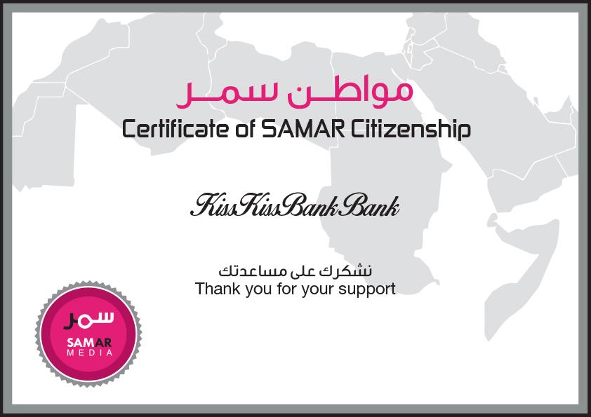 KisskissBankBank_Certificate_EN-AR_2_-1462652588.jpg