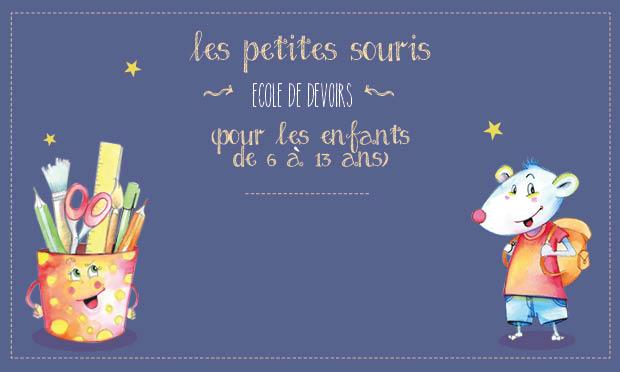 Petites_souris_01__1_-1464635771.jpg