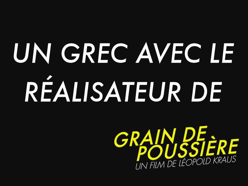 gdp_grec_jaune-1465819230.jpg