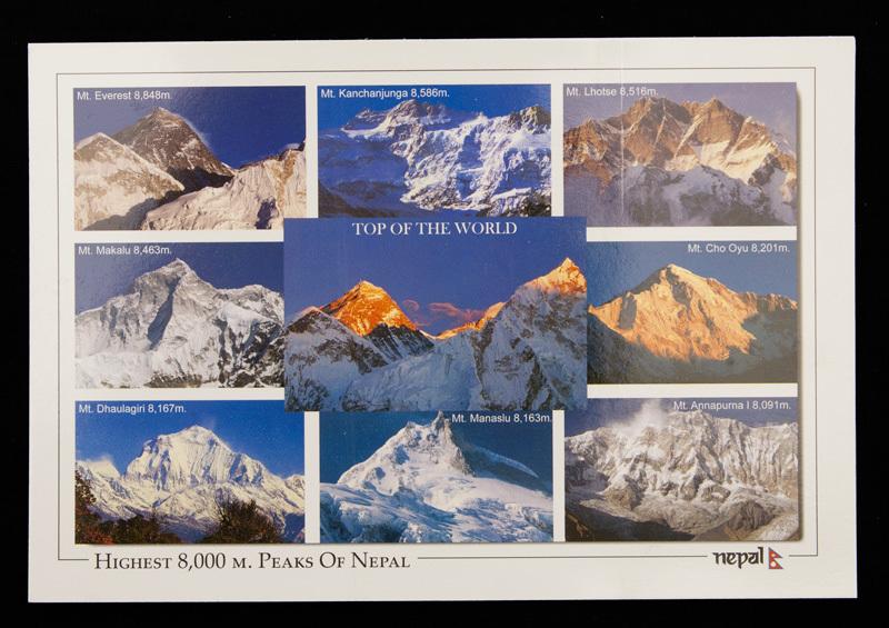 carte_postale-1466028682.jpg
