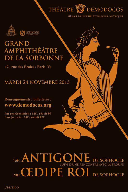 616045_le-theatre-demodocos-du-theatre-antique-associe-aux-politiques-educatives_111922-1466199441.jpg