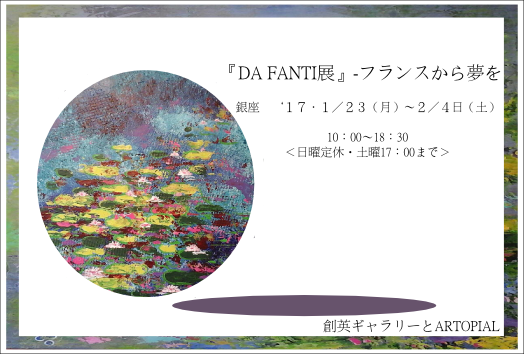 Carte_postale_jp-1482693002.png