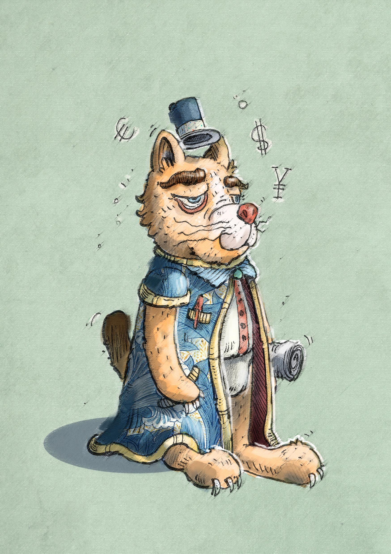 Business_cat_couleur-1484475639.jpg