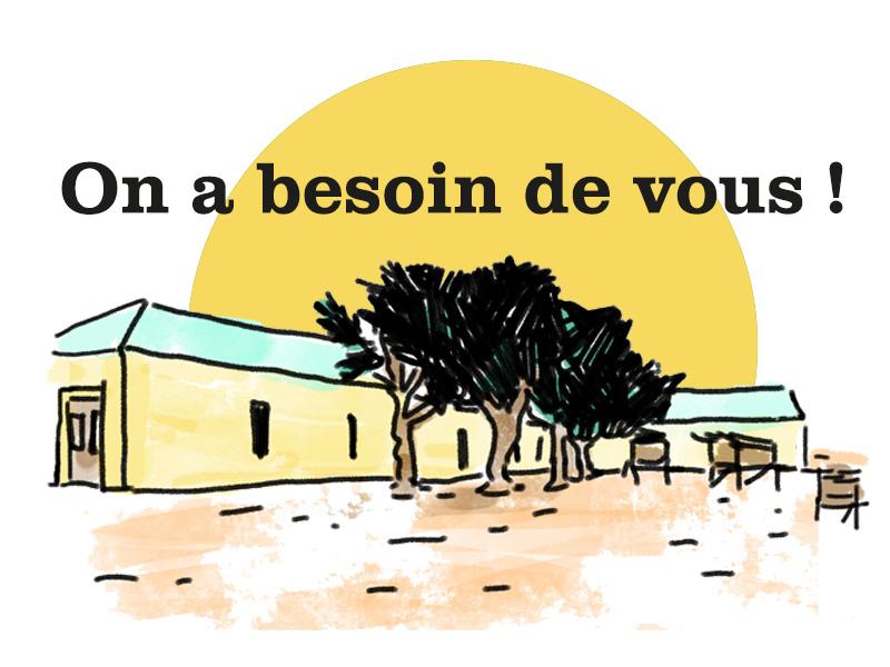 merci_5-1490537398.jpg