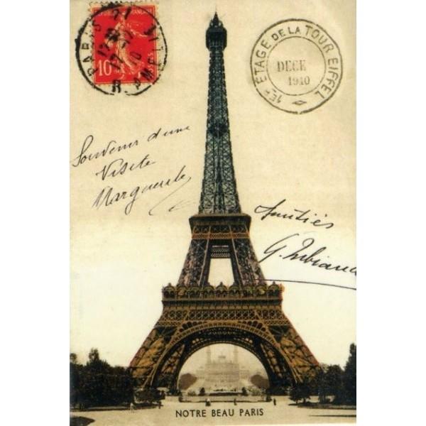 carte_postale-1497992219.jpg