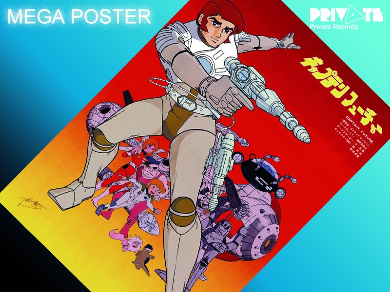 mega_poster-1504004415.jpg