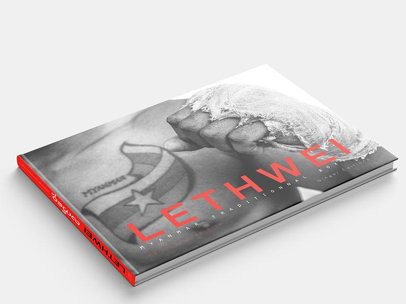 book-1505219641.jpg
