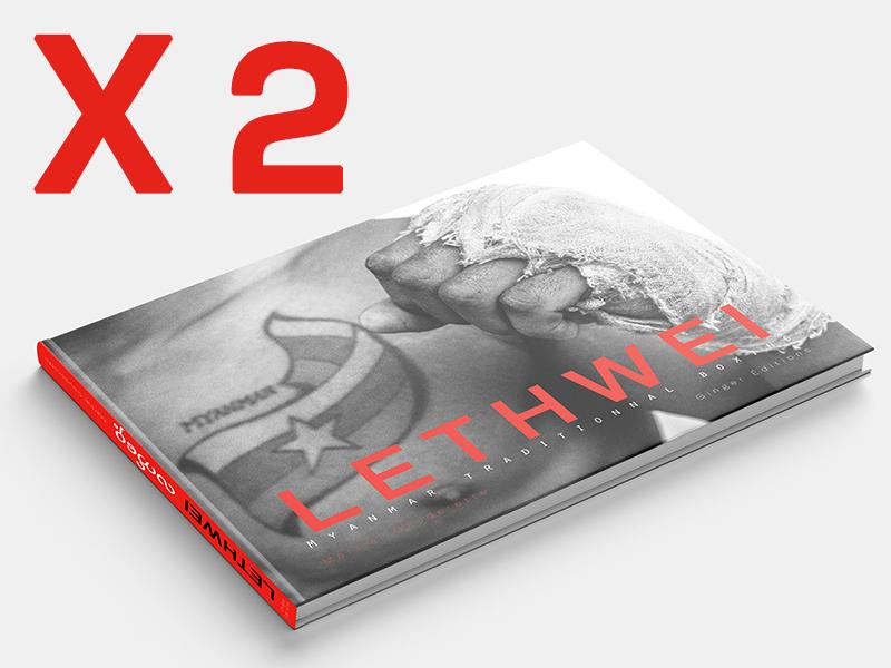 bookX2-1505219658.jpg