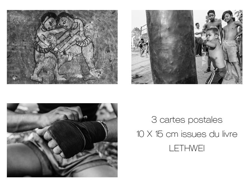 cartes_postales-1505224563.jpg