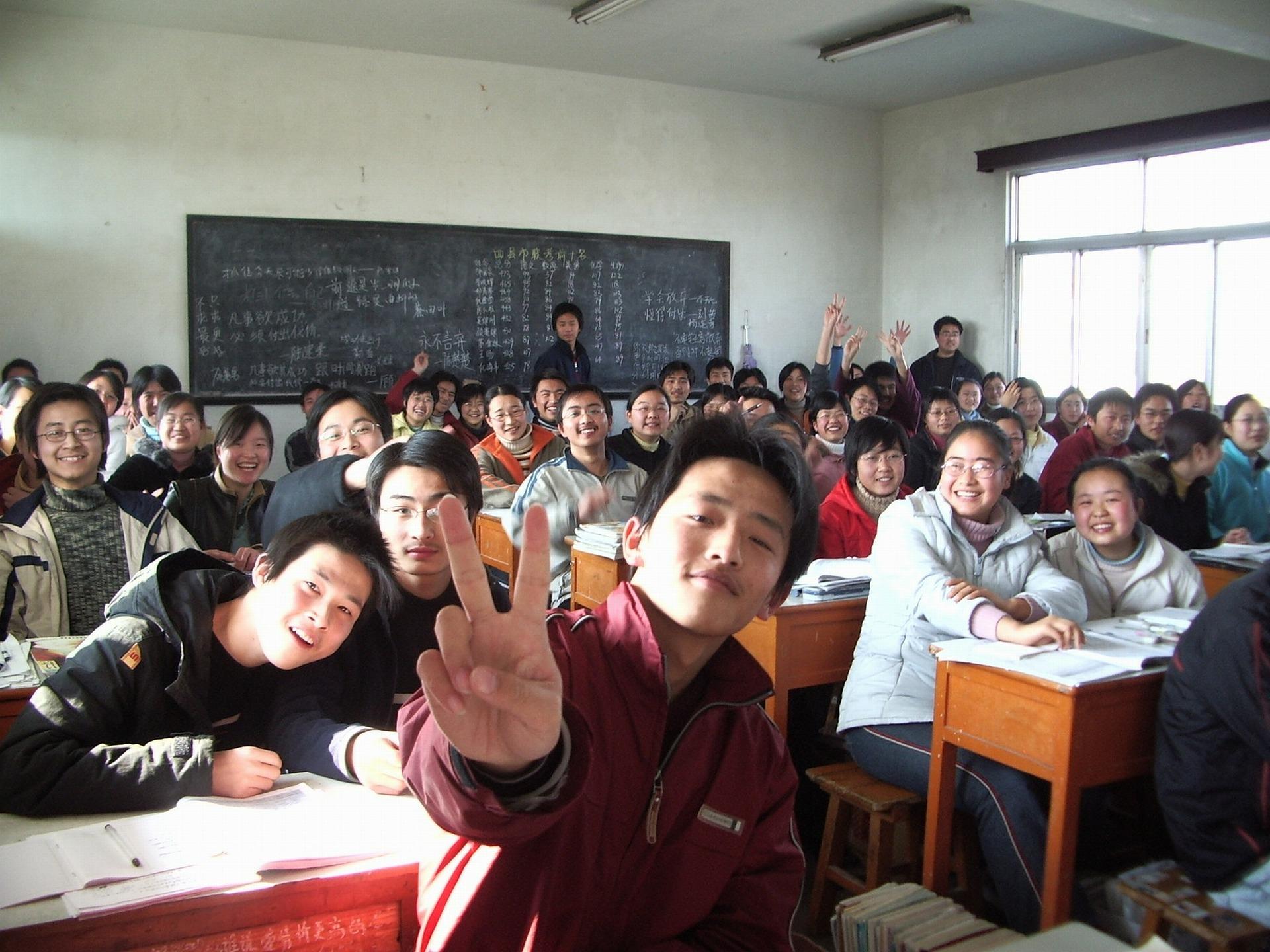 classroom-15593_1920-1507576978.jpg