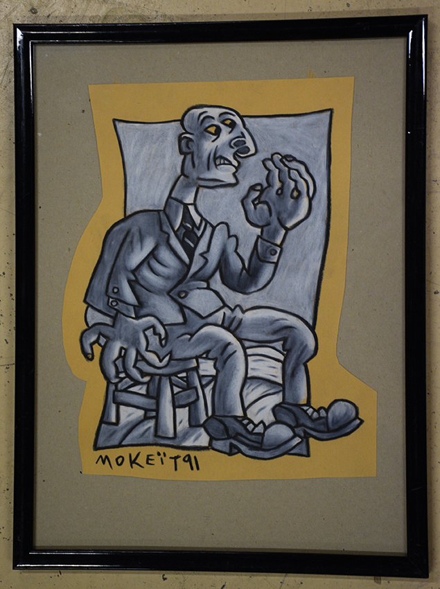 Mokeit-KissKiss-150-1509033726.jpg