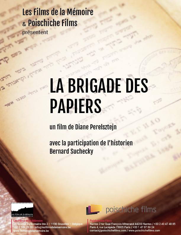 Affiche_La_brigade_des_papiers-1509725350.jpg