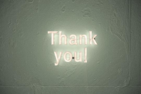 Merci-1510093504.jpg