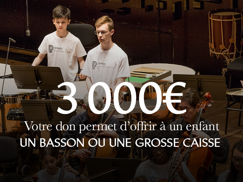 campagne-KKBB-Benefices_800x600_3000euros-1510920124.jpg